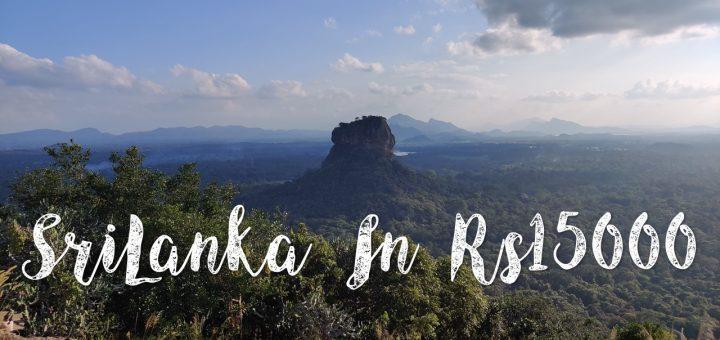 Budget trip to Srilanka